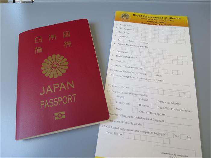 パスポートと入国カード