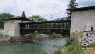 ブータンの橋