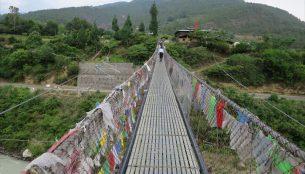 ブータンで最長のつり橋