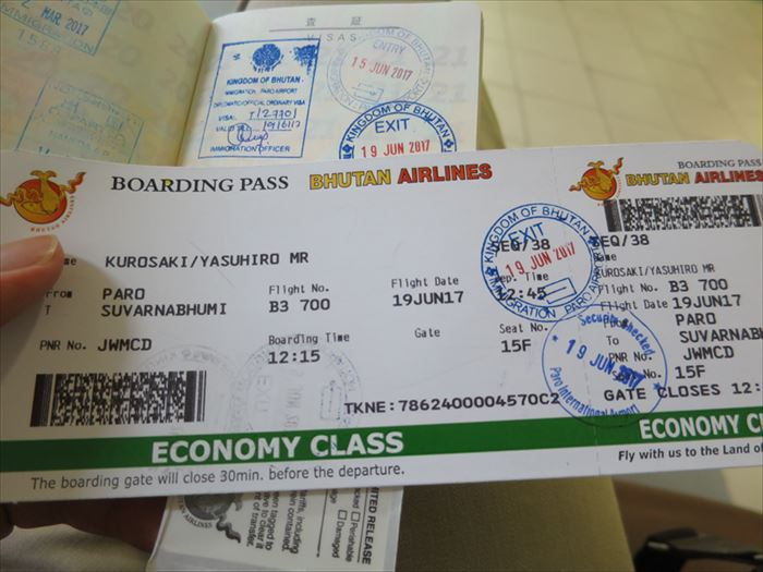 ブータンエアラインズの搭乗券