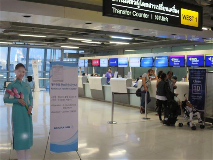 スワンナプーム空港のトランスファーカウンター
