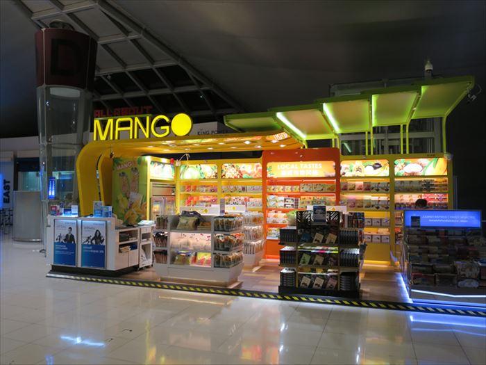 バンコクの空港にあるショップ