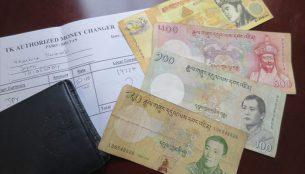 ブータンの通貨ニュルタム