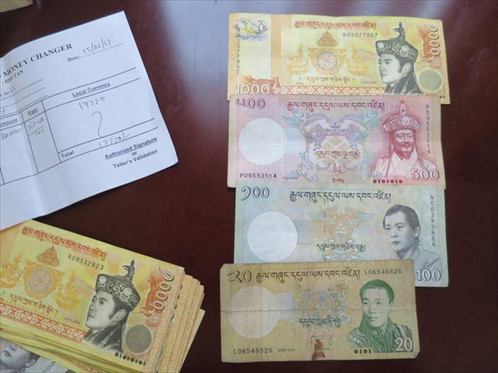 ブータンの通貨 ニュルタム