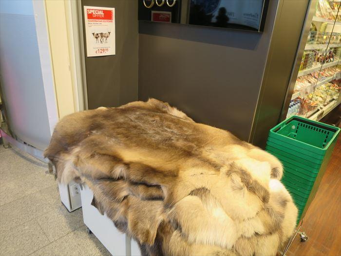 ヴァンター国際空港にあった毛皮