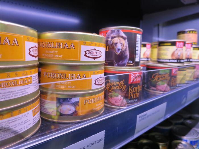 熊肉、トナカイ肉の缶詰