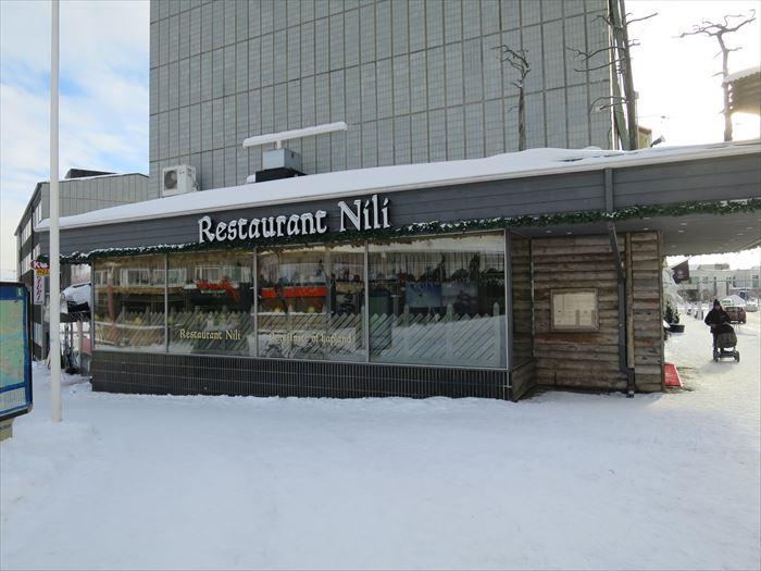 レストラン ニリ