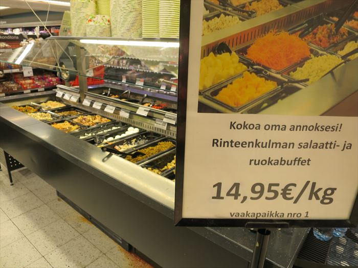 量り売りのお惣菜