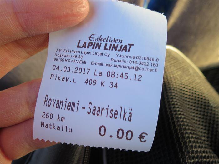 バスのチケット控え