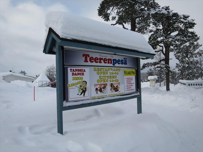 レストラン テーレンペサの看板