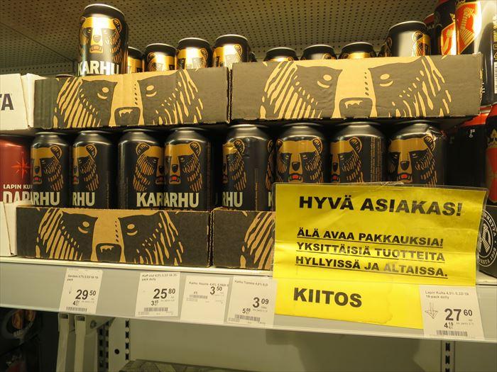 フィンランドのビール カルフ(熊)