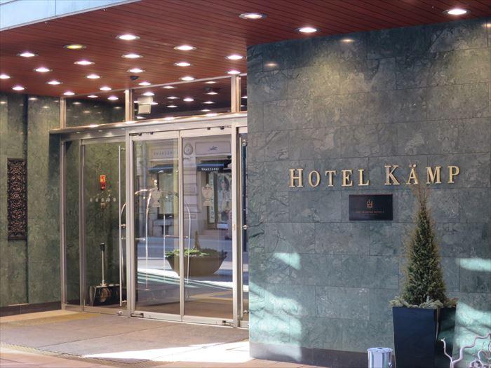 ホテル カンプ