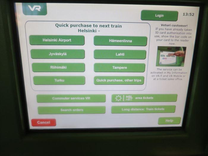 自動券売機の表示