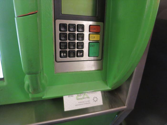 自動券売機から切符