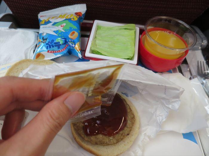 JAL機内食のモスバーガー