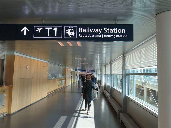 リングレールの駅へ