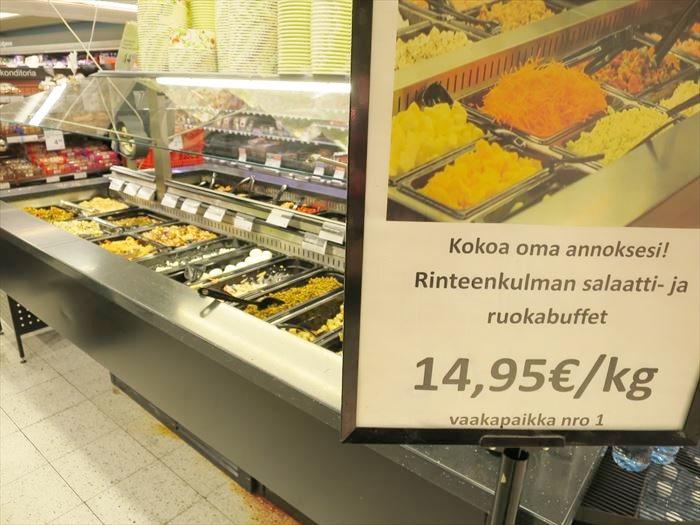 スーパーにあるサラダバー