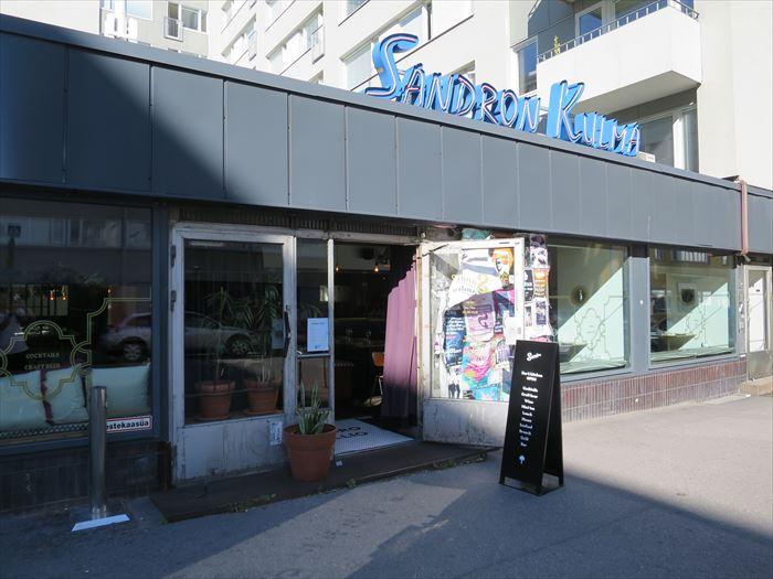 人気のレストラン サンドロ