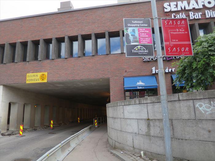 タンペレ駅からムーミン美術館への道