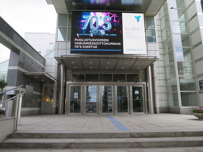 タンペレのムーミン美術館 入口
