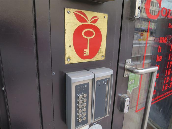 タンペレのオメナホテル 外の鍵