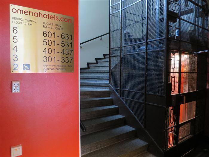 タンペレのオメナホテル 階段とエレベーター