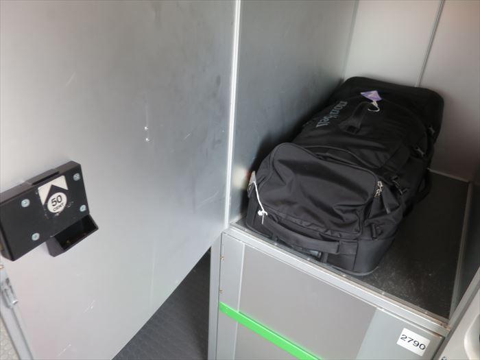 VRの荷物預け入れボックス