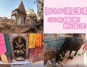 インド・バラナシ(ベナレス)の路地裏を散策した際のブログ記事です。