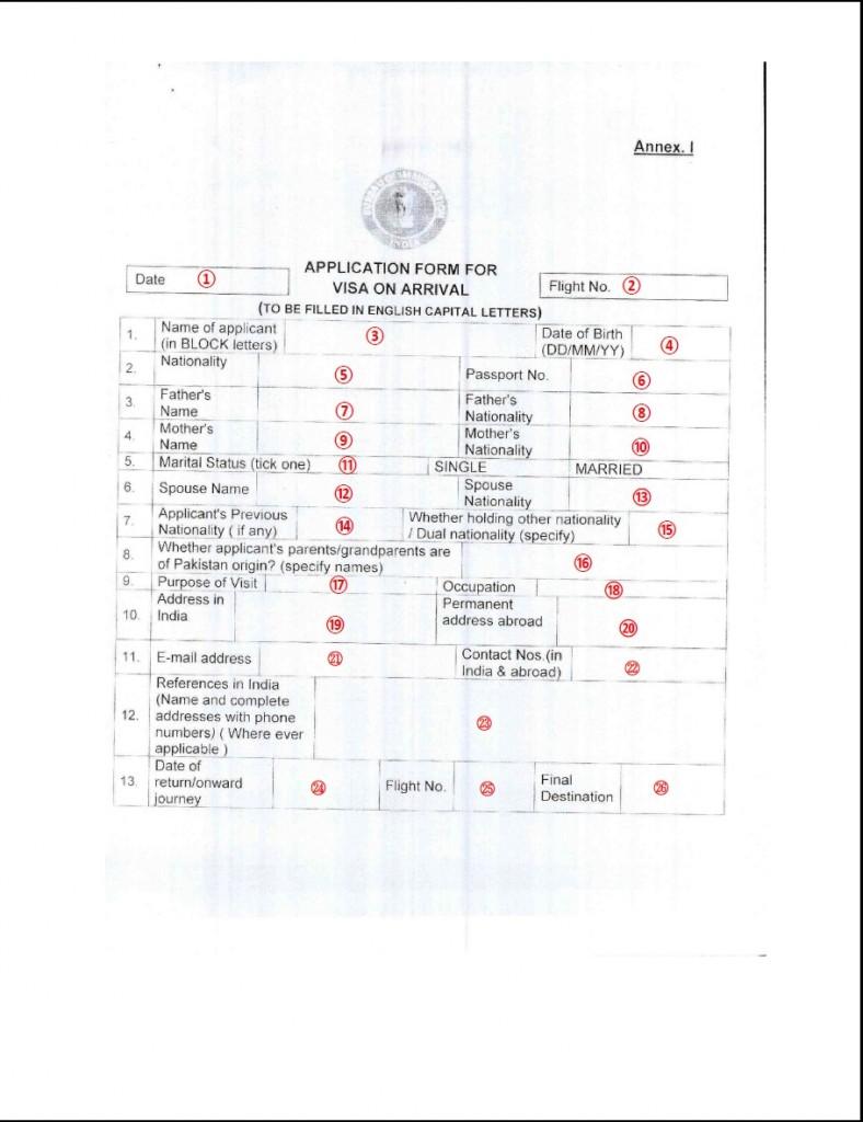 ビザ・オン・アライバル 申請書の書き方見本 1