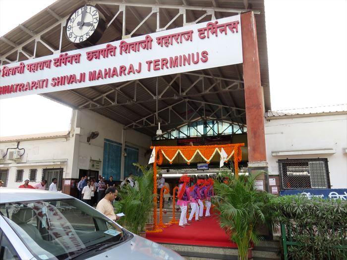 チャトラパティ・シヴァジ・マハラジ・ターミナス駅