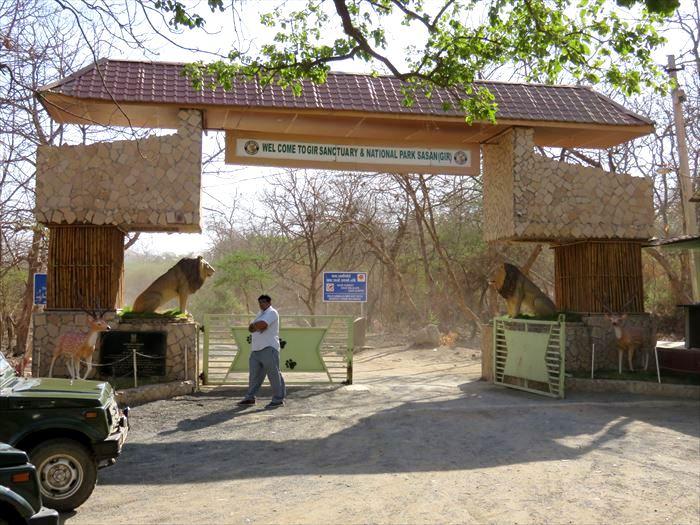 ササーン・ギル国立公園