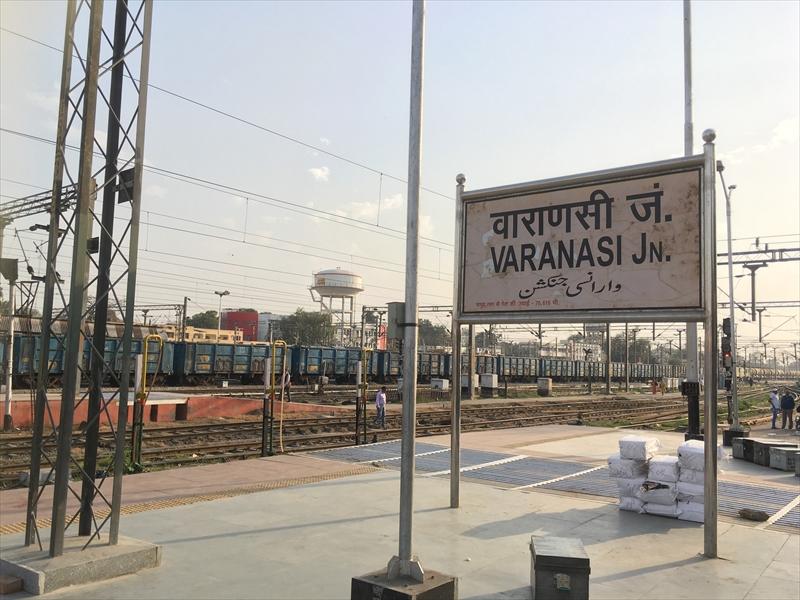 バラナシ駅の看板。寝台列車を利用する際の乗車駅。