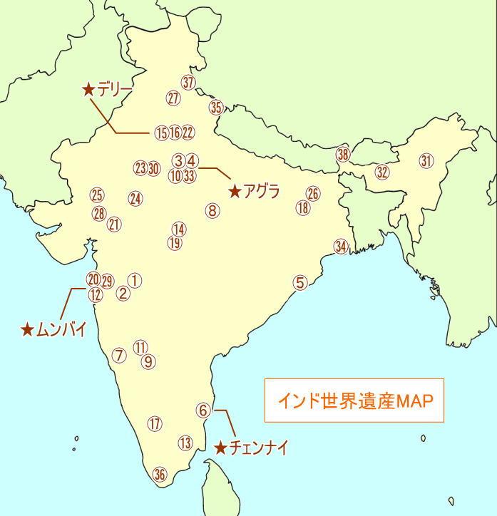 インドにある38個の世界遺産をご紹介します♪   いい旅インド ...