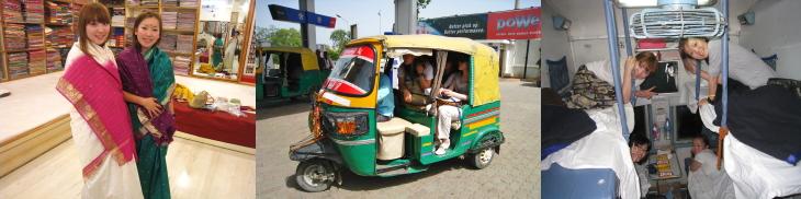 いい旅インドのツアーイメージ1