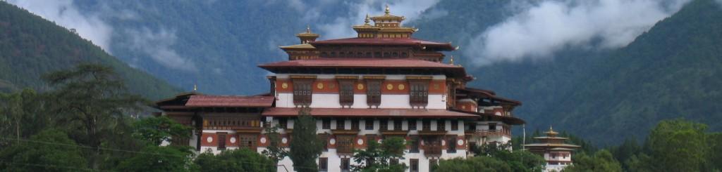 ブータン プナカ