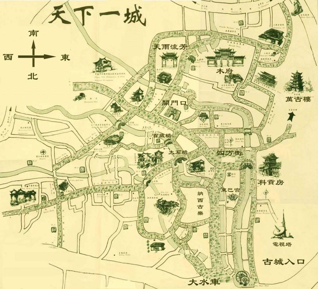 麗江古城 地図