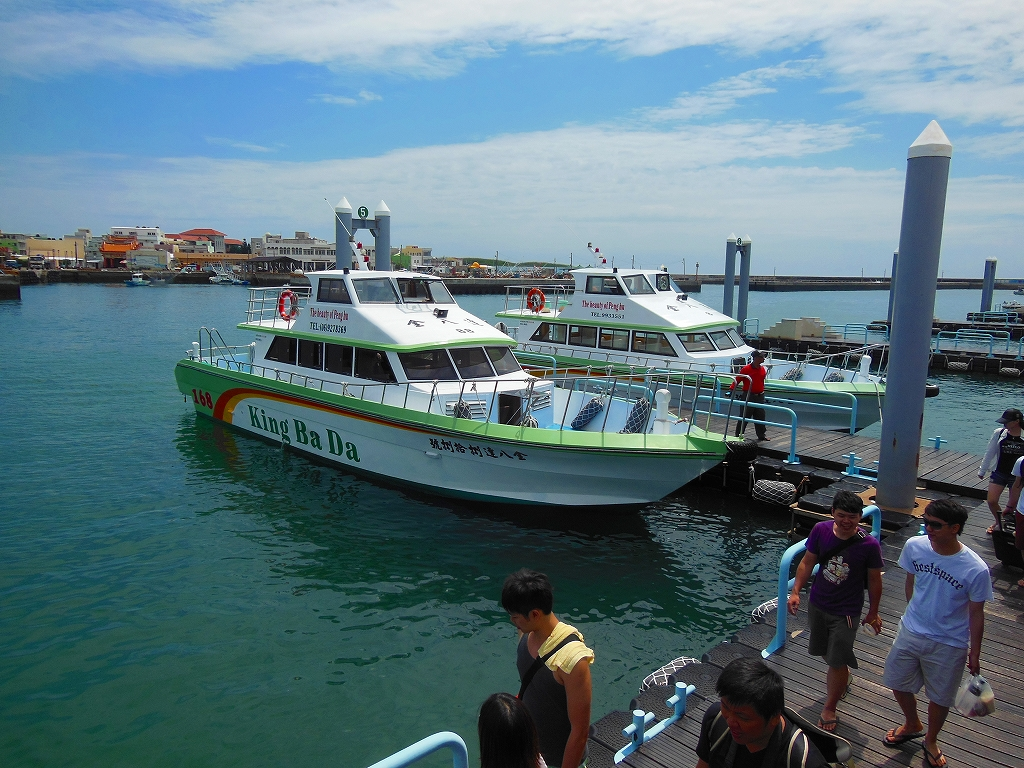 台湾 澎湖島