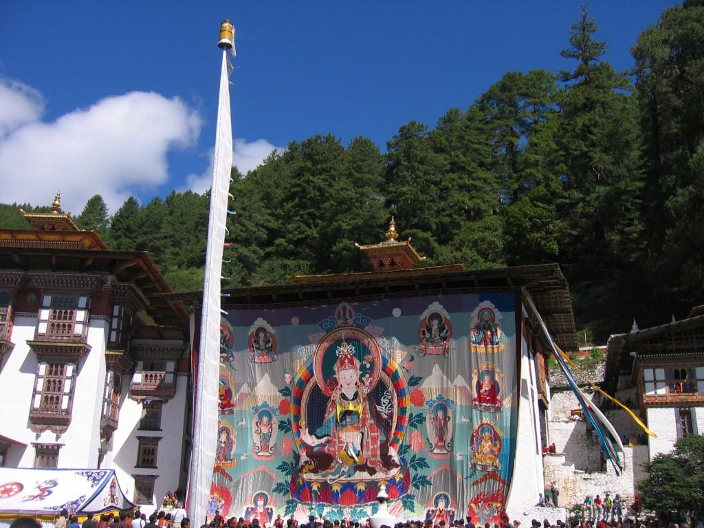 ブータン 祭り