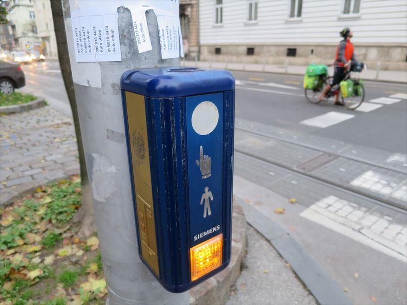 信号のボタン