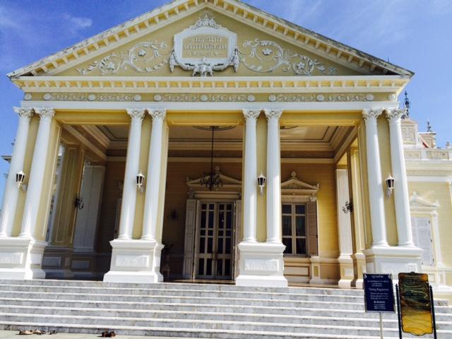 バンパイン宮殿