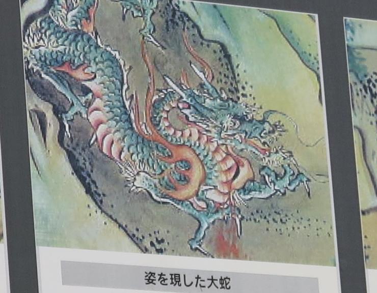 穴森神社の大蛇