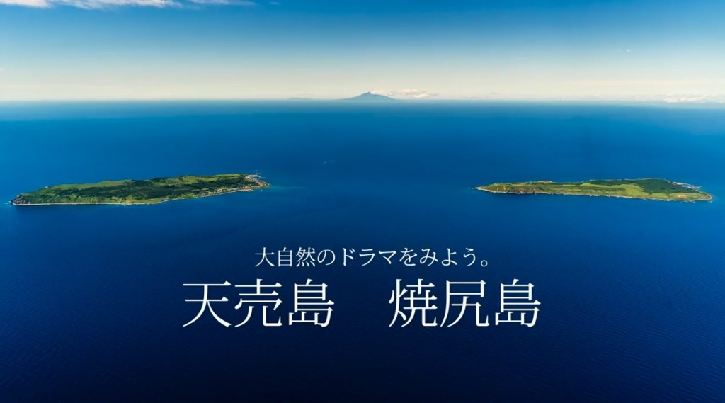 92 天売島&焼尻島配置図