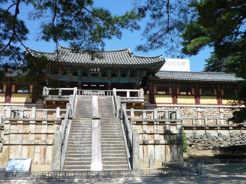 88 韓国~日本へ (1)