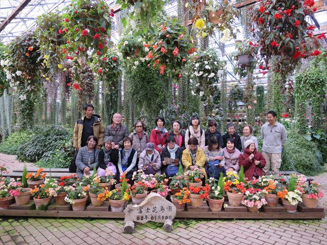 富士花鳥園での集合写真