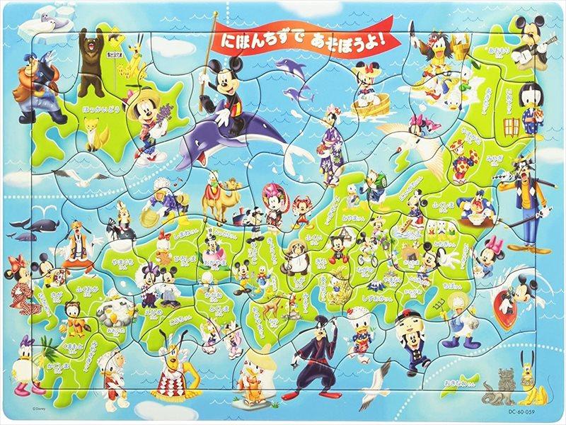 日本地図パズル