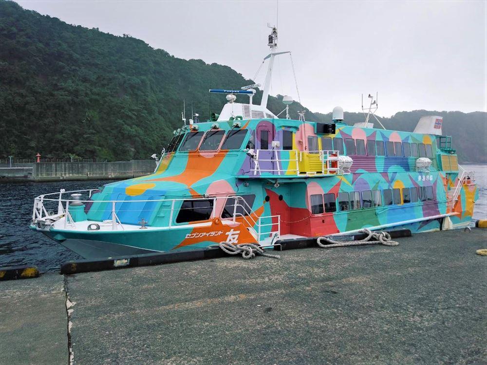 伊豆大島 高速船 友