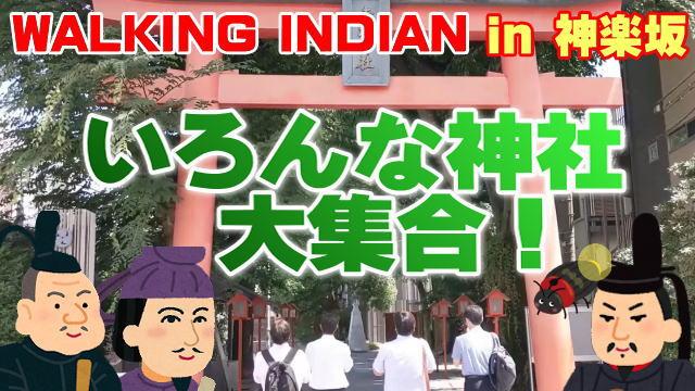 インド人動画ep19