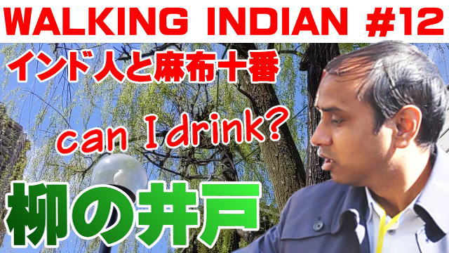 インド人動画ep12-2