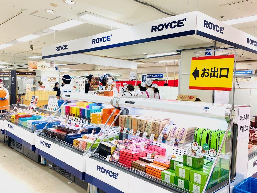 京王百貨店新宿 北海道展