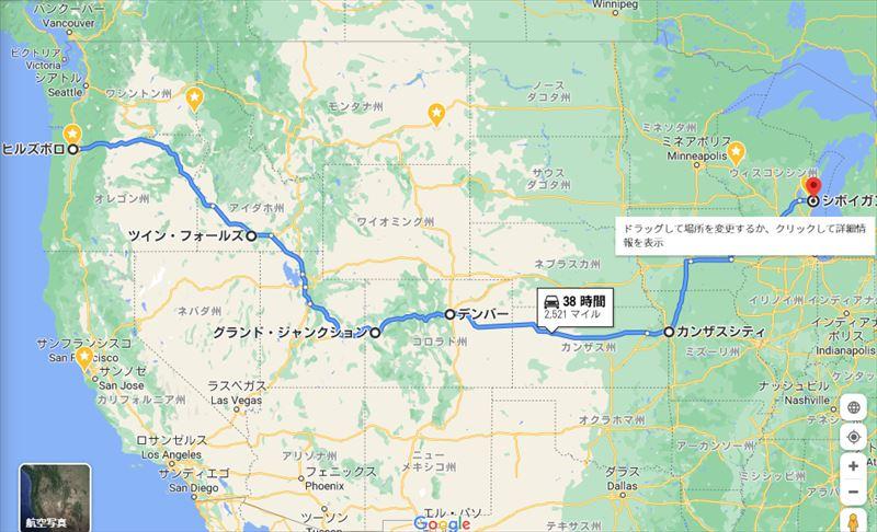 アメリカ横断記録のルート